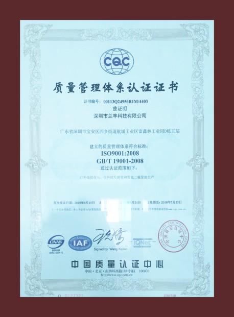 荣誉证书(二)